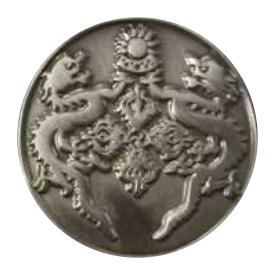 Antique Nickel Lapel Pin Metal